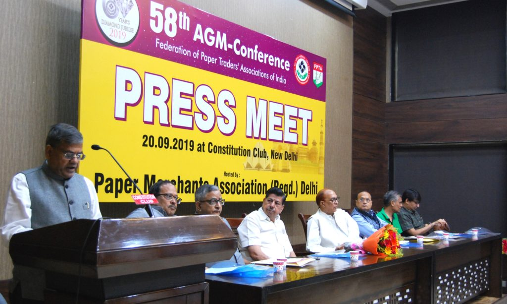 58th Annual General Meeting of Federation of Paper Traders Associations of India