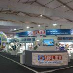 Uflex Group