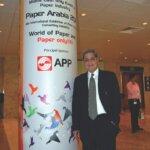 Paper Arabia 2008